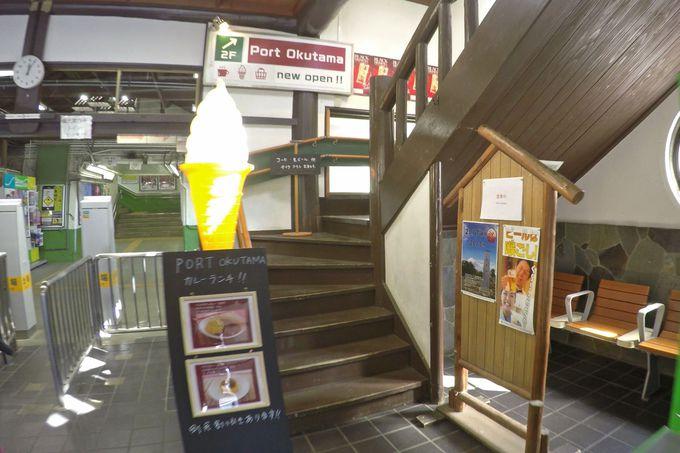 終点JR奥多摩駅はレトロな風情。自家製粉の手打ちそばや駅舎二階のカフェも!