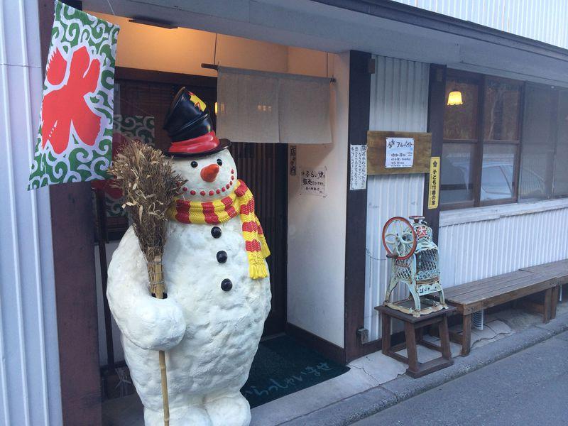 冬でも列ができるかき氷店「慈げん」熊谷で人気のケーキ型氷とは?