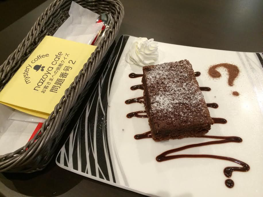 謎解きはスイーツと共に!金沢「謎屋珈琲店」で名探偵ブレンドという名の本格珈琲を!