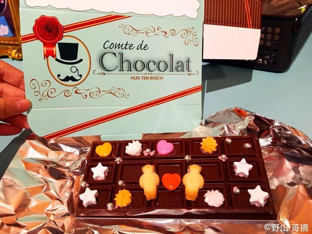 世界に1つだけのチョコレートを作ろう!