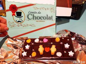 長崎・ハウステンボス「ショコラ伯爵の館」で魅惑のチョコレート体験!