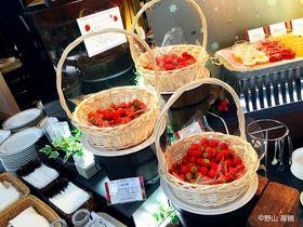 ニューオータニ幕張で苺摘み!スイーツ&サンドウィッチビュッフェ~ホテルでいちご狩り~|千葉県|トラベルjp<たびねす>