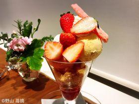 新品種いちご「紅い雫」のパフェ!グラッシェル表参道店で冬ならではの贅沢スイーツ!|東京都|トラベルjp<たびねす>