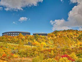 本州で一番早い紅葉の絶景を満喫!秋田須川温泉「栗駒山荘」|秋田県|トラベルjp<たびねす>