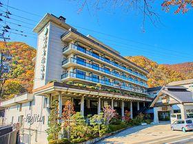 作並温泉は紅葉の名所!仙台市・鷹泉閣岩松旅館で絶景の紅葉狩り|宮城県|トラベルjp<たびねす>