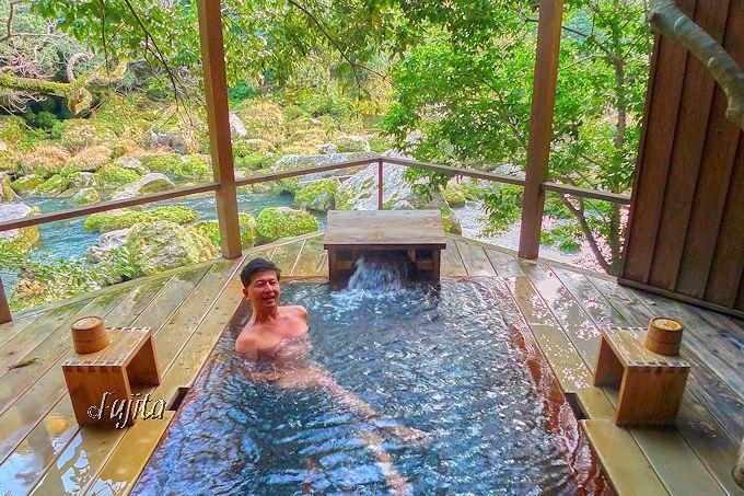 妙見石原荘の絶景露天風呂「七美の湯」