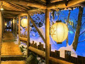 雪見ライトアップが絶景!冬の奥飛騨・福地温泉「湯元長座」で露天風呂三昧|岐阜県|トラベルjp<たびねす>