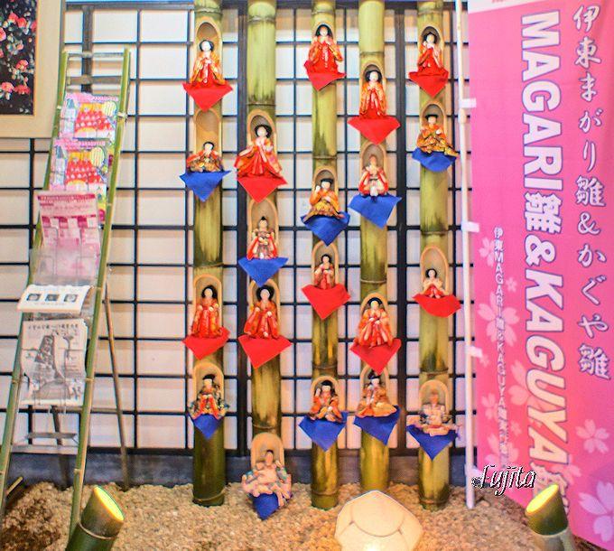 伊東MAGARI雛&KAGUYA雛のサテライト会場、小室山公園「つばき鑑賞会」
