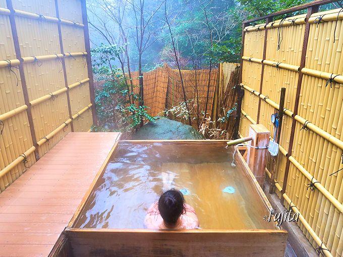 箱根小涌谷温泉「水の音」では、宮ノ下温泉も楽しめます!