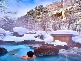 絶景の雪見露天風呂!日光・奥鬼怒温泉郷「加仁湯」は真冬がおすすめ|栃木県|トラベルjp<たびねす>