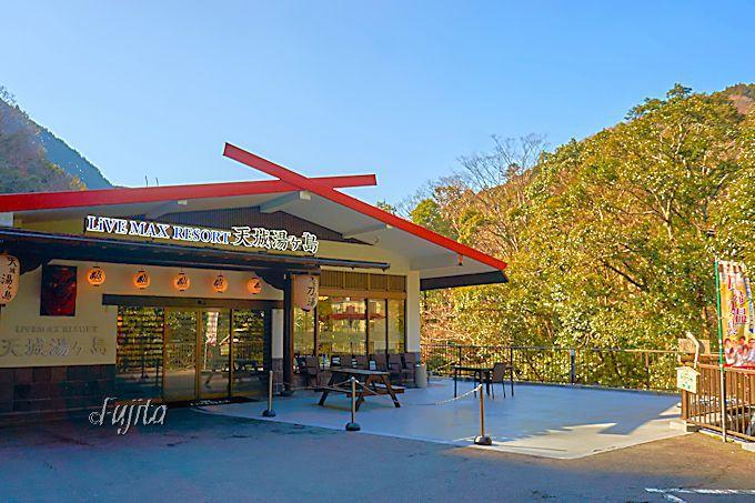 玄関は5階!リブマックスリゾート天城湯ヶ島