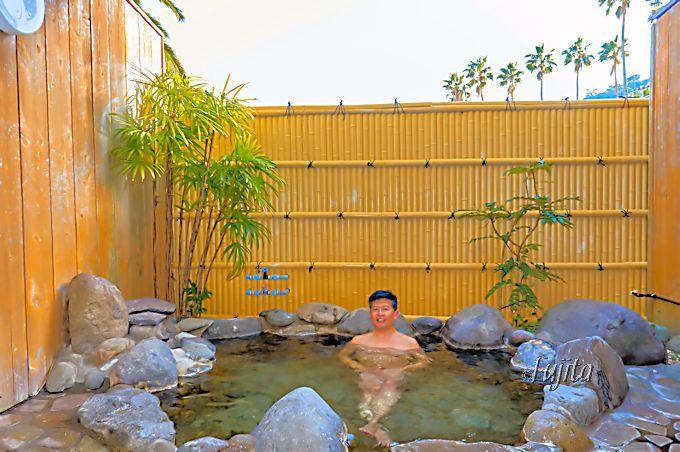 温泉泉質が最高!熱川温泉「ホテルおおるり」で温泉三昧