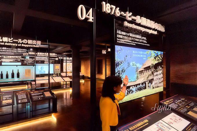 まずは「サッポロビール博物館」でプレミアムツアーに参加!