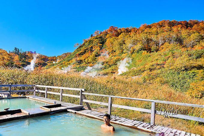 秋田八幡平の紅葉第1位!「ふけの湯」は日本屈指の紅葉露天風呂