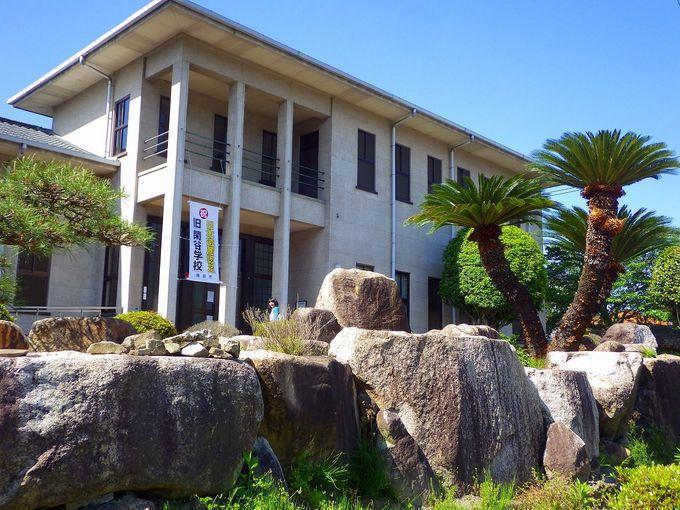 日本遺産に認定された古文書を今に伝える「備前市歴史民俗資料館」