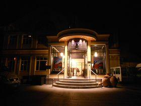 チューリッヒの最高峰に佇む!隠れ家的なVIPホテル「ウトクルム」