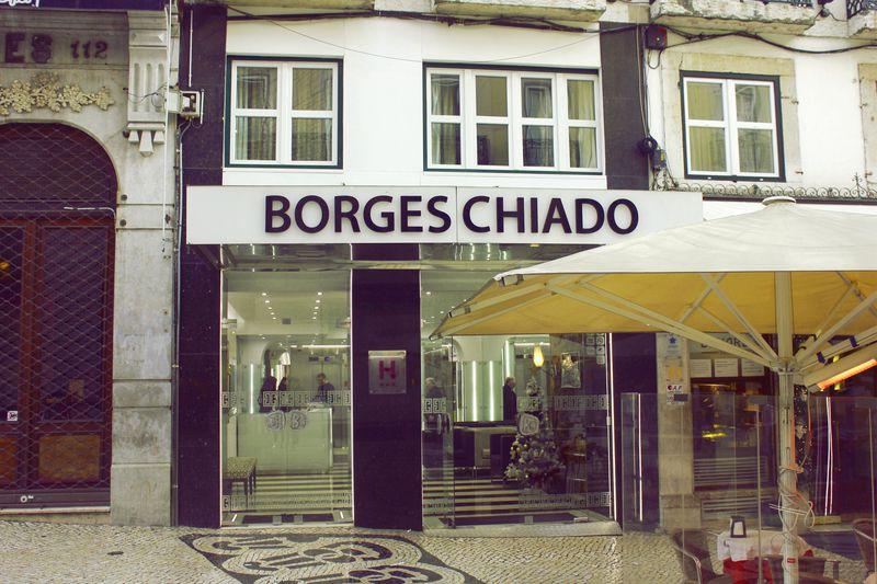 清潔・好立地!リスボン「ボルヘスシアード」はバイシャの穴場ホテル