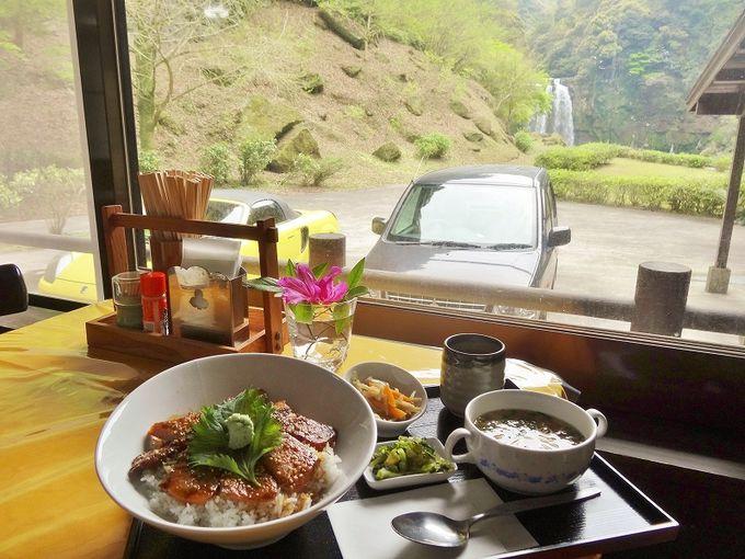 大滝の茶屋で滝を見ながら食べる「ヒラマサ丼」は絶品