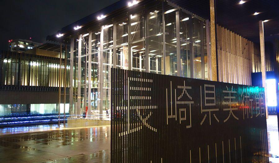 「長崎県美術館」はアート・建築・夜景好きに絶対おすすめ