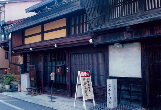 高山市最古の町家建築「松本家住宅」