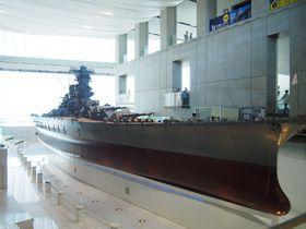 日本の海上戦力と生きてきた異彩を放つ港町~広島・呉~|広島県|トラベルjp<たびねす>