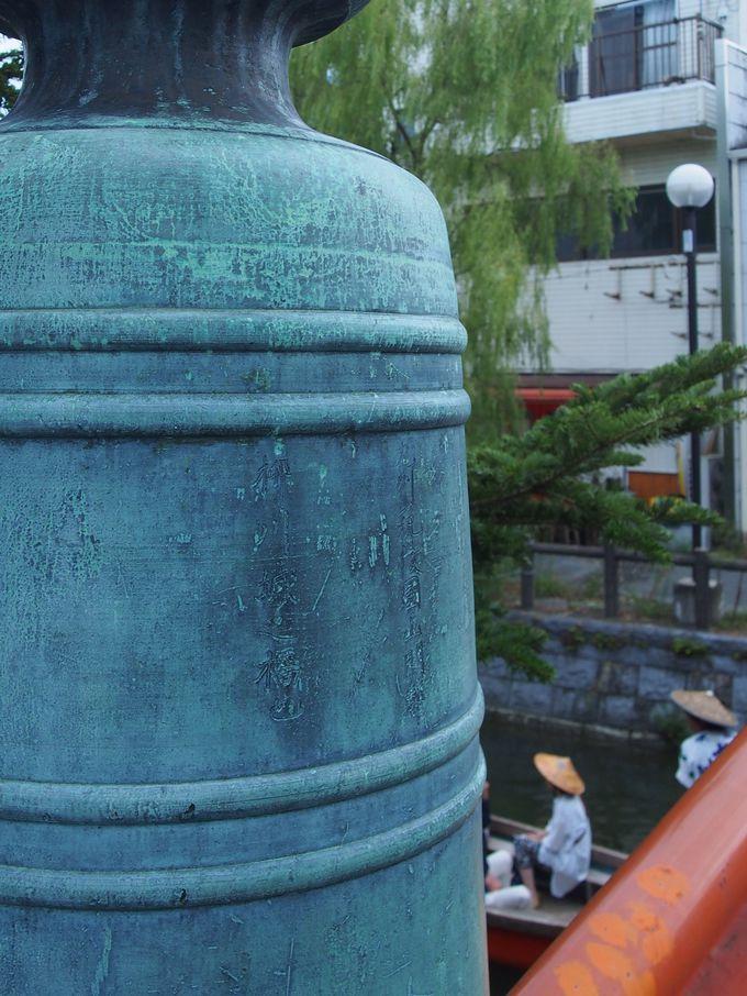 柳川城の擬宝珠が三柱神社に