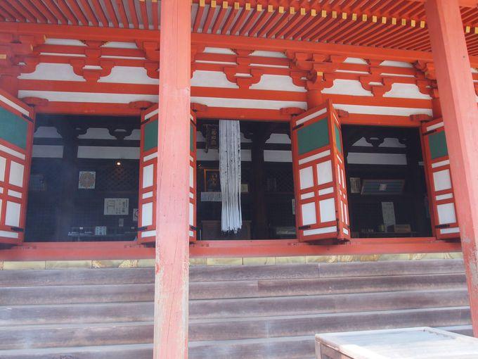 楠木正成による折衷様式「金堂」