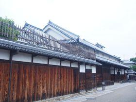 大阪の寺内町が誇る町屋建築~富田林・旧杉山家住宅~|大阪府|トラベルjp<たびねす>