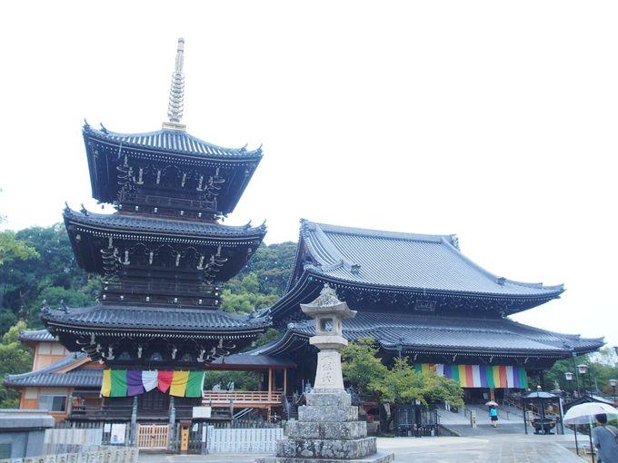 大阪府の辺境で連綿と続く大いなる信仰を見る~水間寺~
