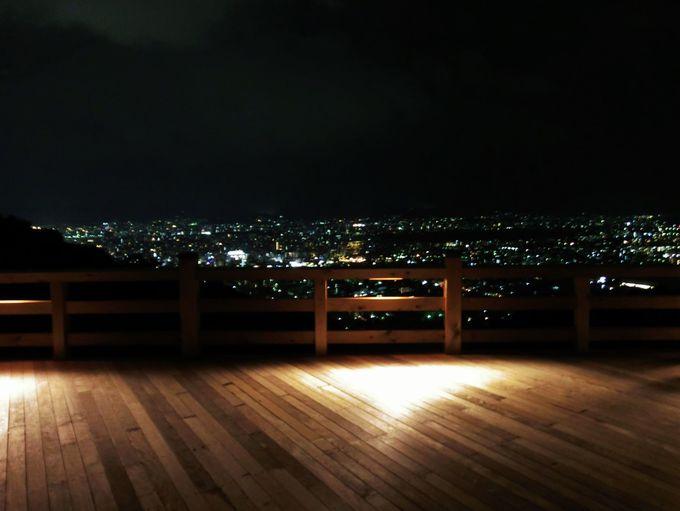 京都の夜景を見るならここ!