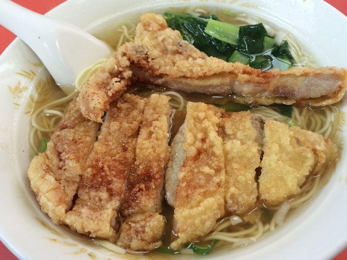 アツアツ、サクサクの排骨麺「雲龍」