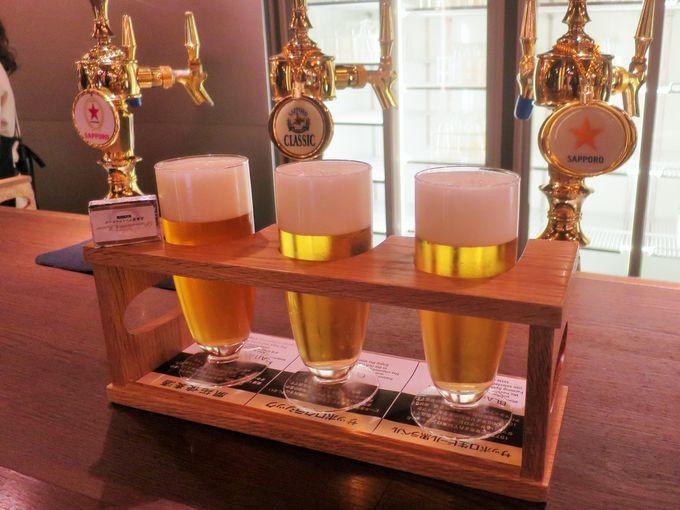 創業当時のビールを堪能!一杯200円で飲める試飲