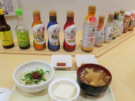 カフェやお土産物も!野田・キッコーマンもの知りしょうゆ館で工場見学|千葉県|トラベルjp<たびねす>