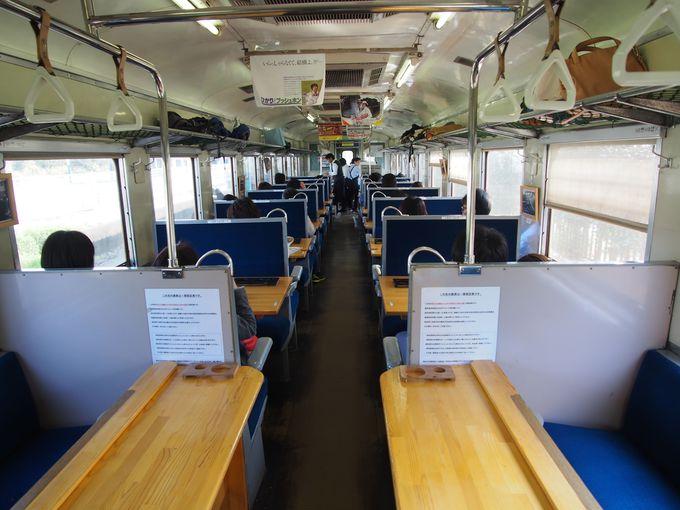二両目はスイーツ列車専用車両