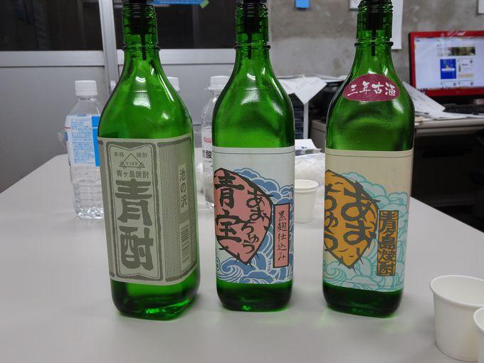 青ヶ島に来たら飲みたい!「あおちゅう」