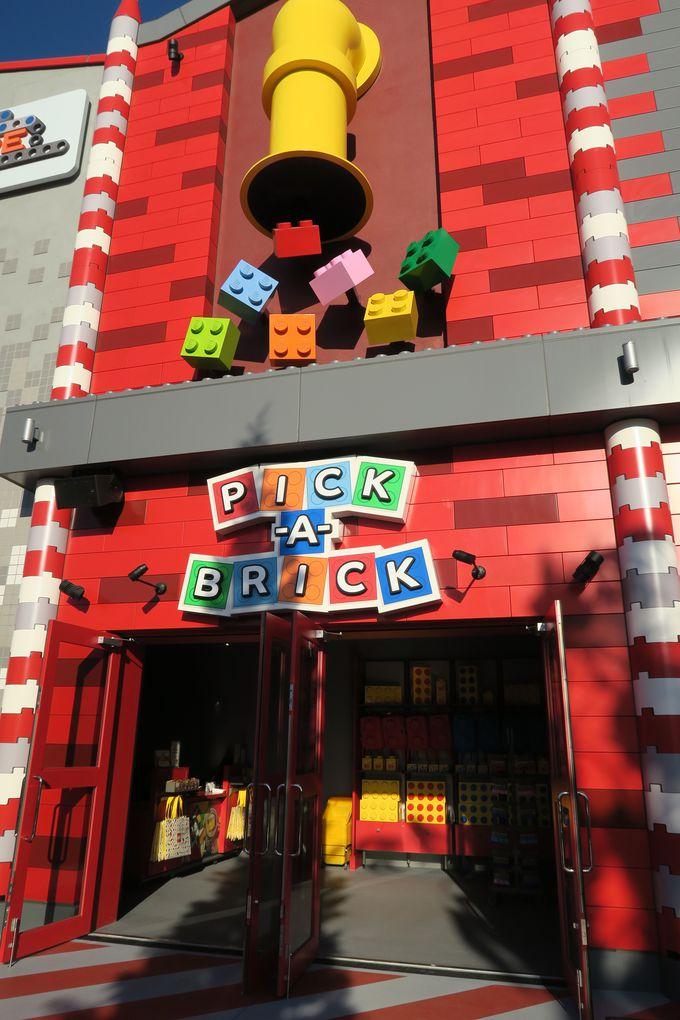 好きなレゴ(R)ブロックを自由に詰め放題!「ピック・ア・ブリック」