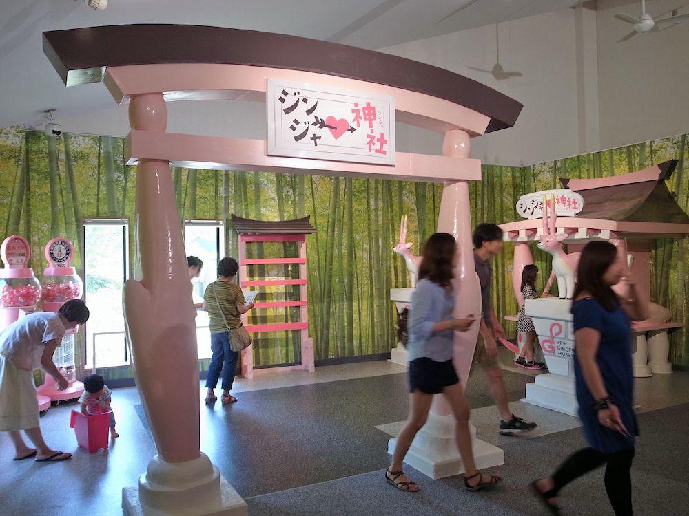 世にも珍しい生姜を祀った「ジンジャー神社」