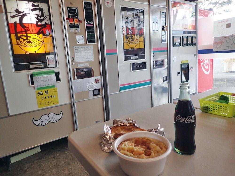 自販機食堂の自販機は昔のものとは別次元の美味しさ