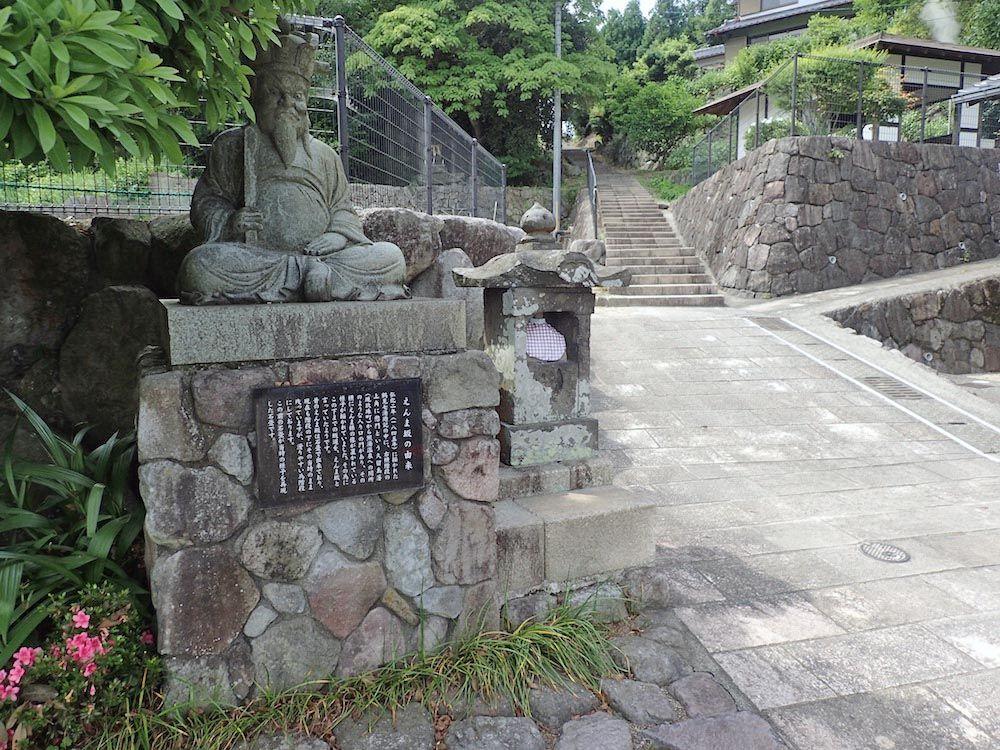 明礬温泉入り口、町営温泉が一軒の「照湯温泉」