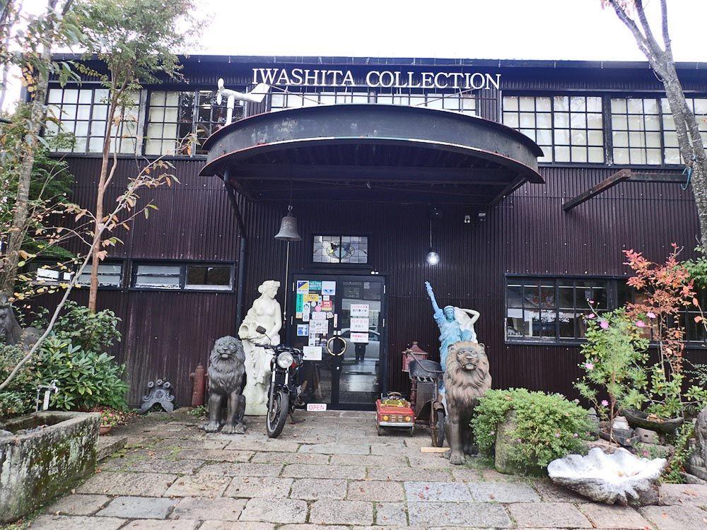 オーナーの人望でお宝が自然と集まってくる不思議な博物館