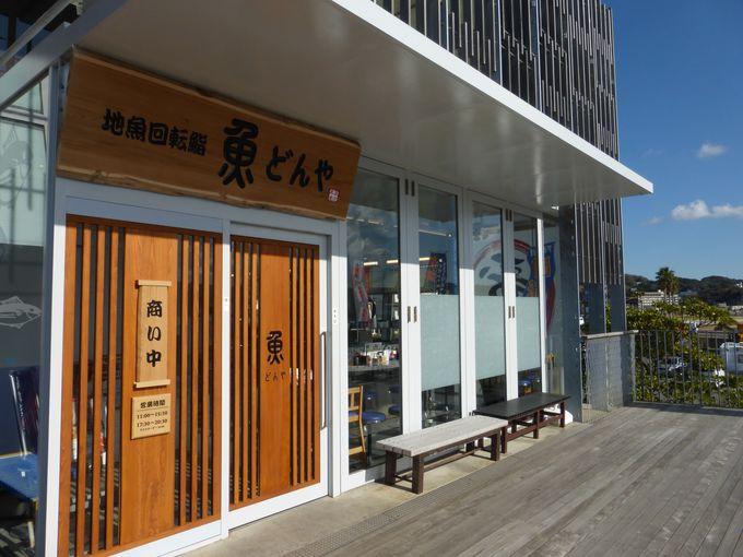 """下田の""""地物・金目鯛""""のお寿司を楽しむならココ!「回転寿司 魚どんや」"""