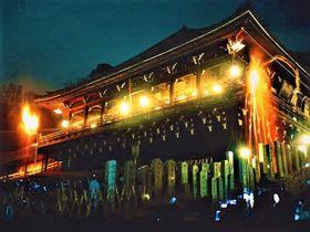 古都に春を呼ぶ!奈良東大寺、二月堂のお水取り(修二会)