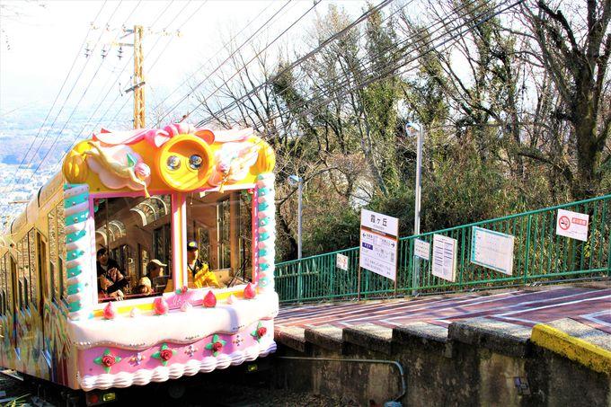 謎と神秘の旅!ゆるくて、楽しい!「宝山寺・獅子閣」「岩屋の滝」「生駒山上遊園地」
