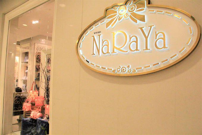 「ナラヤ」(NaRaYa)のバッグはどこで買える?バンコクのおすすめ店舗とは?
