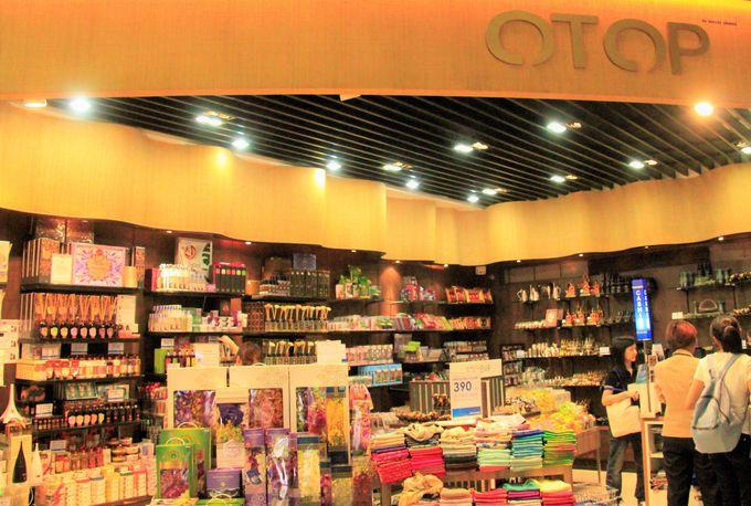 「スワンナプーム国際空港」の免税店!「マンゴーツリー」「OTOP」「テイスト オブ タイランド」