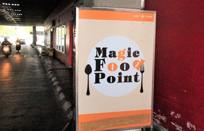 「ドンムアン空港」の「マジック・フード・ポイント(Magic Food Point)」もおすすめ