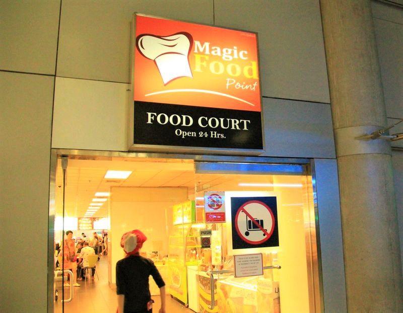 スワンナプーム国際空港の社員食堂「マジック・フード・ポイント」(Magic Food Point)