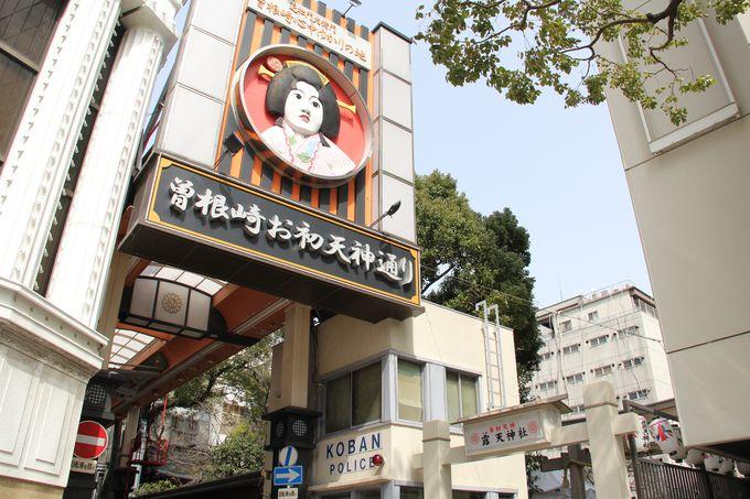 気さくな店主が多いことで人気の曽根崎お初天神通り商店街