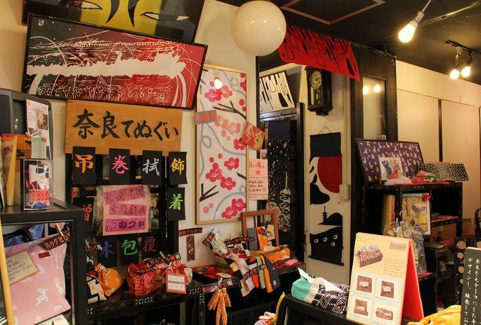 奈良のお土産におススメ、手ぬぐい屋「朱鳥」