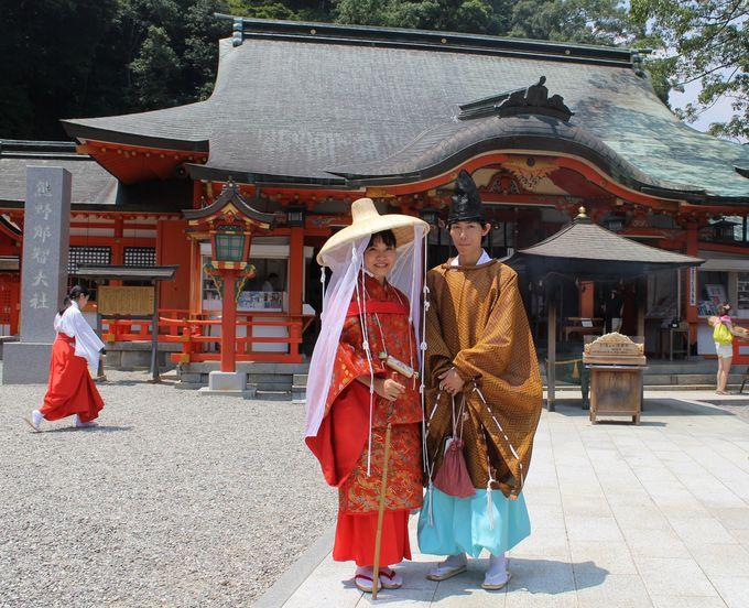 女性の壺装束は可愛らしく艶やか。熊野那智大社では平安衣装のレンタルも